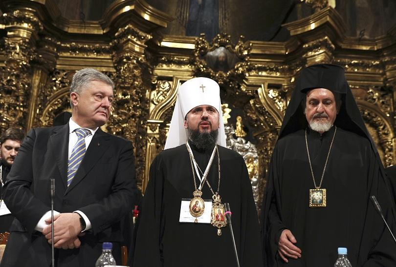 Участниците в днешния обединителен църковен събор в Киев избраха начело