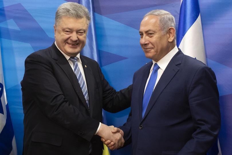 украйна израел подписаха споразумение свободна търговия
