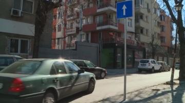 Въвеждат нови еднопосочни улици в Пловдив за облекчаване на трафика