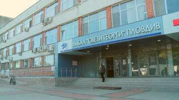 Дежурен лекар евакуира пациенти след пожар в УМБАЛ Свети Георги в Пловдив