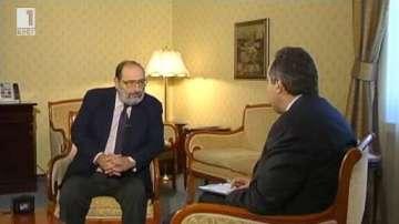 Интервю на Умберто Еко за БНТ - 2004 г.