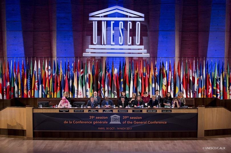 България бе избрана за член на Изпълнителния съвет на ЮНЕСКО
