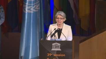 Ирина Бокова откри генералната конференция на 39-та сесия на ЮНЕСКО