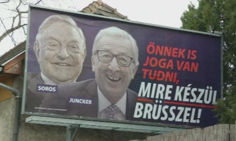 Унгария започва да сваля противоречивите плакати с Жан-Клод Юнкер