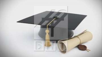 16 университета повишават таксите си следващата година