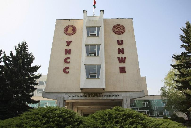 Правителството ще отпусне нужните 7,5 млн. лв. на УНСС за