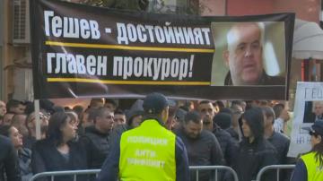 Протестът в защита на Иван Гешев продължава пред ВСС