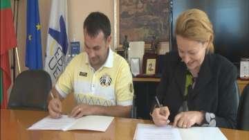 БНТ подписа договор за сътрудничество с българската телевизия в Царибрoд, Сърбия