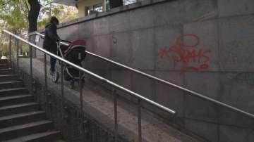 След сигнал до БНТ: Смениха настилката на стръмна рампа в центъра на София