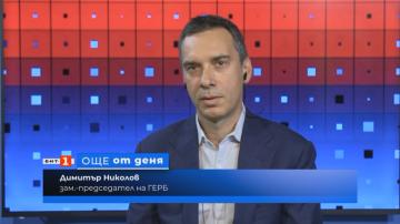 Димитър Николов: Кандидатите трябва да имат индивидуално очертана програма