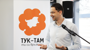 ДРУГИТЕ новини: Гид за България