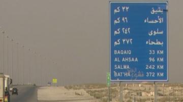 Кризата около ударите срещу петрола на Саудитска Арабия