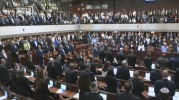Парламентарни избори се провеждат днес в Израел