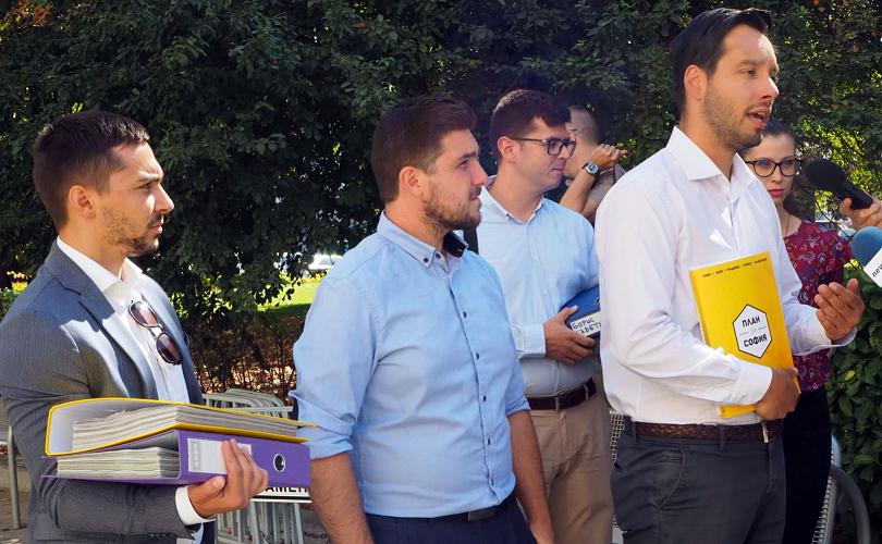 Спаси София внесе подписите за участие в изборите, издига и общински съветници