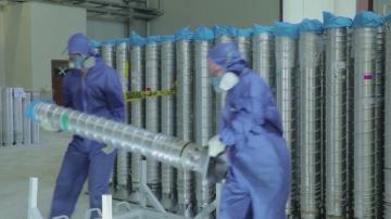 Иран възобнови обогатяването на уран във Фордо