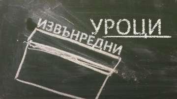 Ще пречупи ли училището модела на телефонните измамници във Ветово