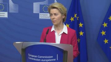 Европейската комисия с извънредно заседание заради иранската криза