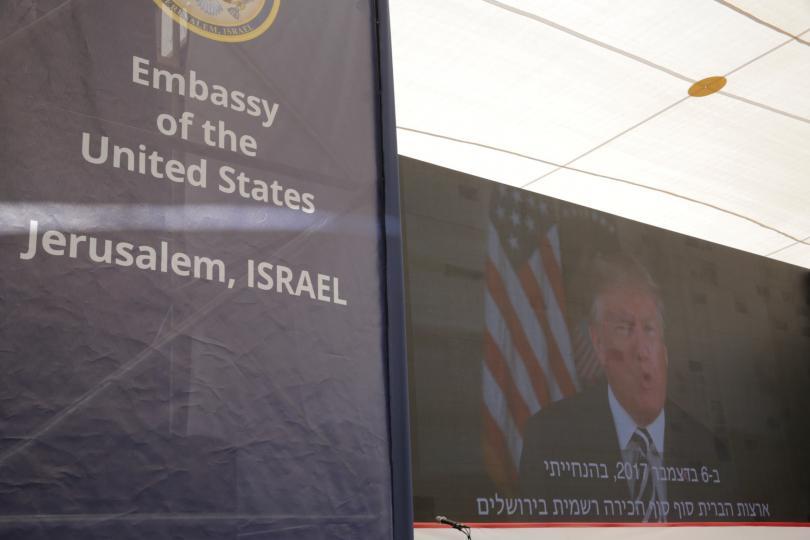 снимка 1 Протести с десетки жертви след откриването на посолството на САЩ в Ерусалим