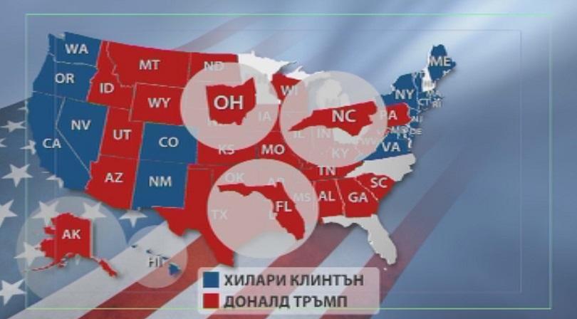снимка 1 Как гласуваха американците