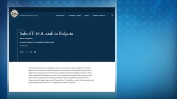 САЩ приветстваха решението на България да купи самолети F-16