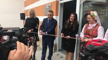 Посолството на САЩ изгражда защитено жилище за възрастни с умствени увреждания