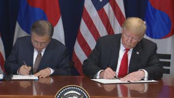 Актуализираха споразумението за свободна търговия между САЩ и Южна Корея