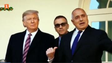 Събитията на 2019: България между САЩ и Русия