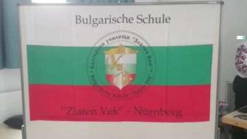 Денят на народните будители в Нюрнберг (ВИДЕО)