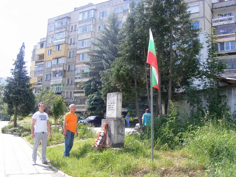 снимка 4 4-метров трибагреник се развява в кв. Лъгът Троян