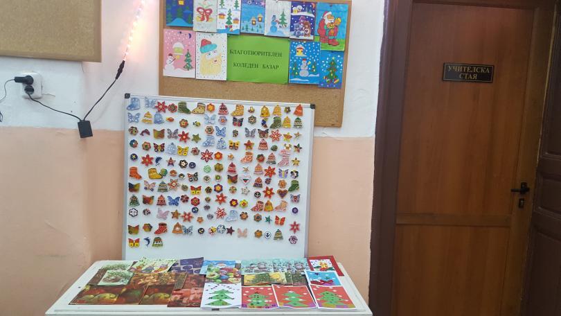 Училището в село Крушевец с благотворителна кампания