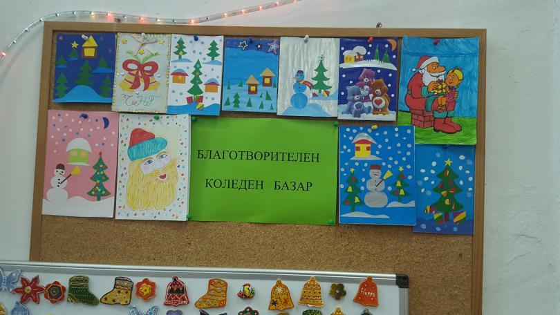 снимка 1 Училището в село Крушевец с благотворителна кампания