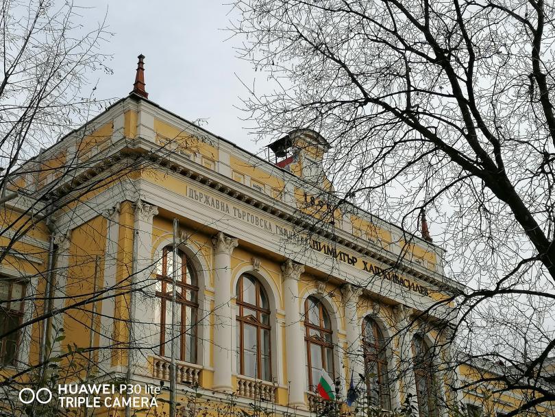 снимка 9 Търговската гимназия в Свищов