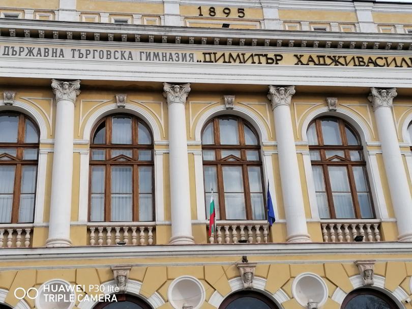 снимка 8 Търговската гимназия в Свищов