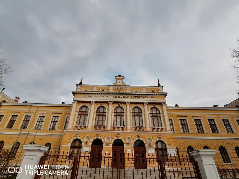 снимка 7 Търговската гимназия в Свищов