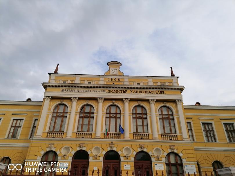 снимка 6 Търговската гимназия в Свищов