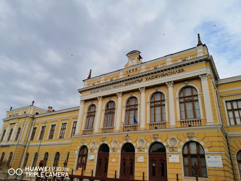 снимка 5 Търговската гимназия в Свищов