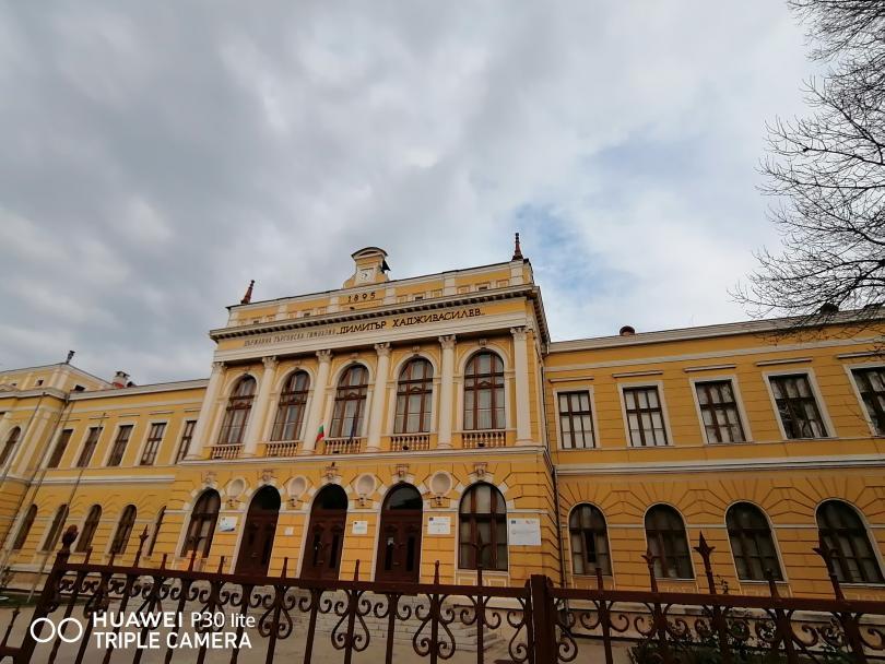 снимка 4 Търговската гимназия в Свищов
