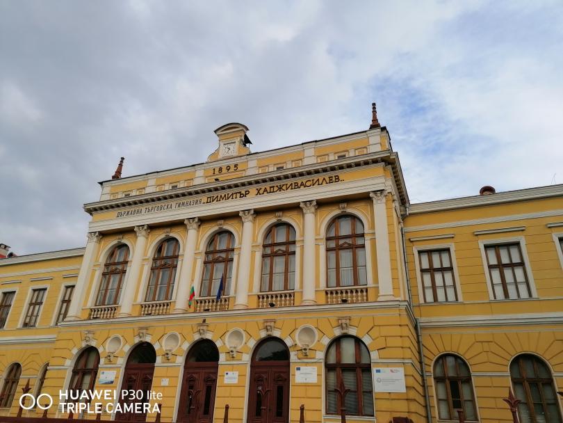 снимка 3 Търговската гимназия в Свищов