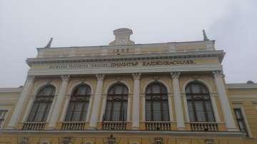 Разходка в Търговската гимназия в Свищов