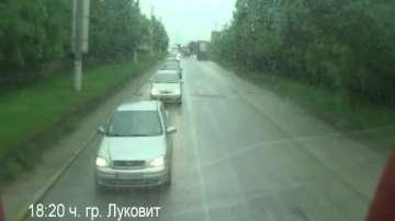 Голямото пътуване (София - Плевен)
