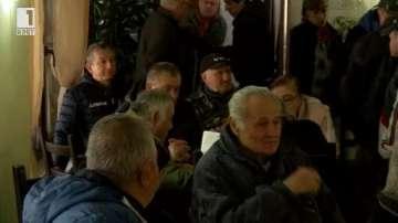 Хотелиери и жители на села в Еленския Балкан излязоха на протест