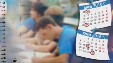 За и против идеята за намаляване на ученическата ваканция
