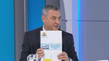 Валери Симеонов: Наясно сме, че шансовете за съставяне на правителство намаляват