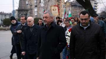 НФСБ с шествие - поклонение пред личността и саможертвата на Васил Левски