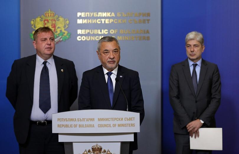 Министерският съвет ще започне процедура по изготвяне на позиция на