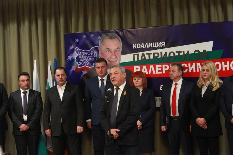Тази вечер в София беше представена листата на коалиция