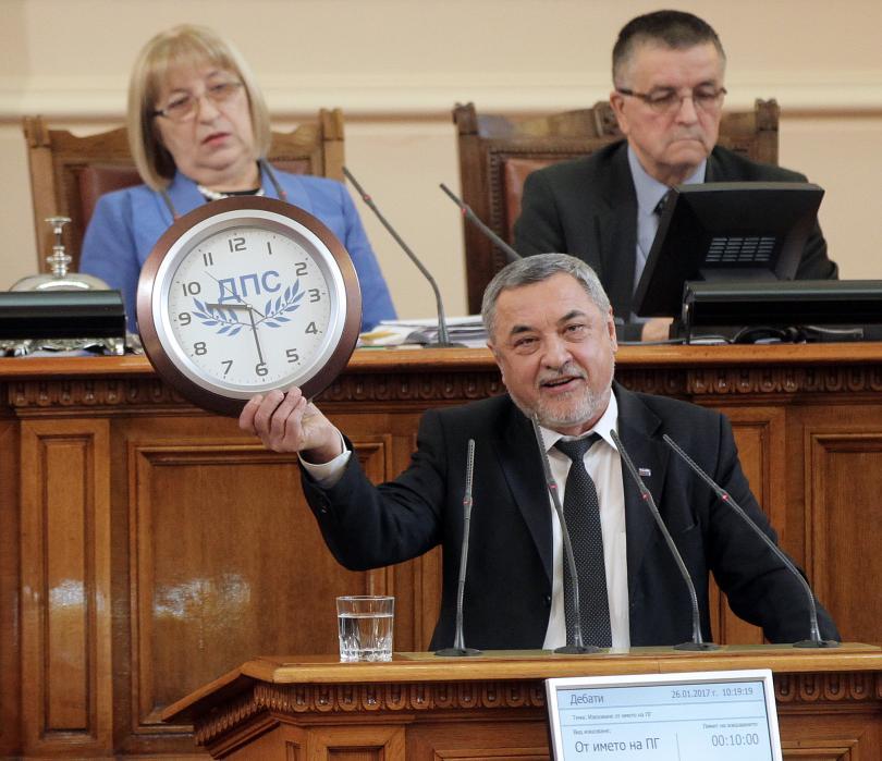 снимка 2 43-тото Народно събрание вече е в историята