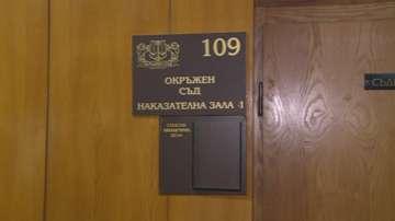 Намалиха присъдите на тримата охранители, пребили до смърт мъж във Варна