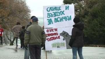Протест срещу строителството на високи сгради във Варна