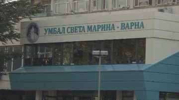 Украинско дете не може да бъде лекувано у нас заради липса на ЕГН